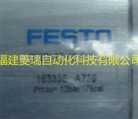 FESTO费斯托163334气缸DNC-40-480-P-A现货特价
