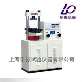 电液式抗折抗压raybet雷竞技官网