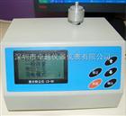 LD-5K在线型激光粉尘仪