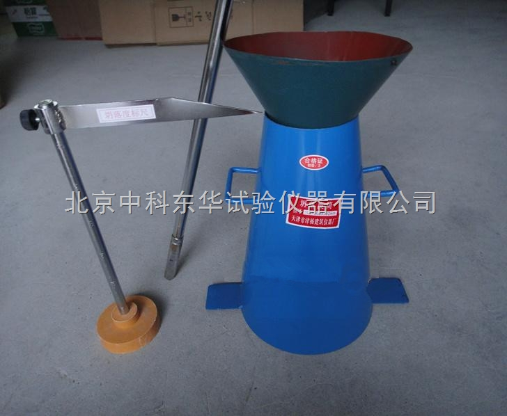 土工膜糙面测厚仪 zrd-3数显沥青针入度仪 塌落度桶四件套 1-50l容积