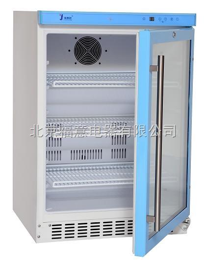 实验室恒温冰箱