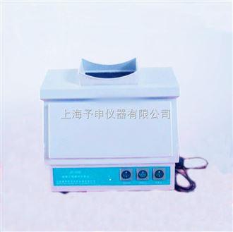 上海免费官方茄子视频董你更多ZF-20D暗箱式紫外分析儀