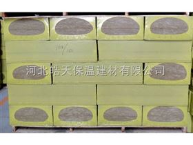 1200*600外墻巖棉保溫板廠家,保溫防火巖棉板