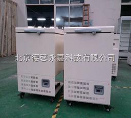-40℃冰柜实验用小冰箱