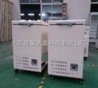 DW-40-W056零下40℃卧式小冰柜小尺寸低温冰箱