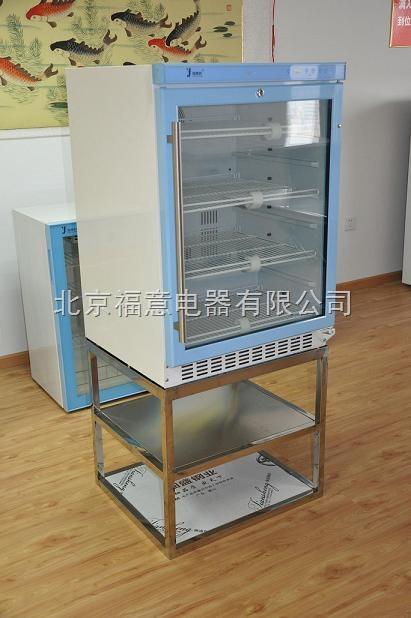 手工皂恒温保存箱
