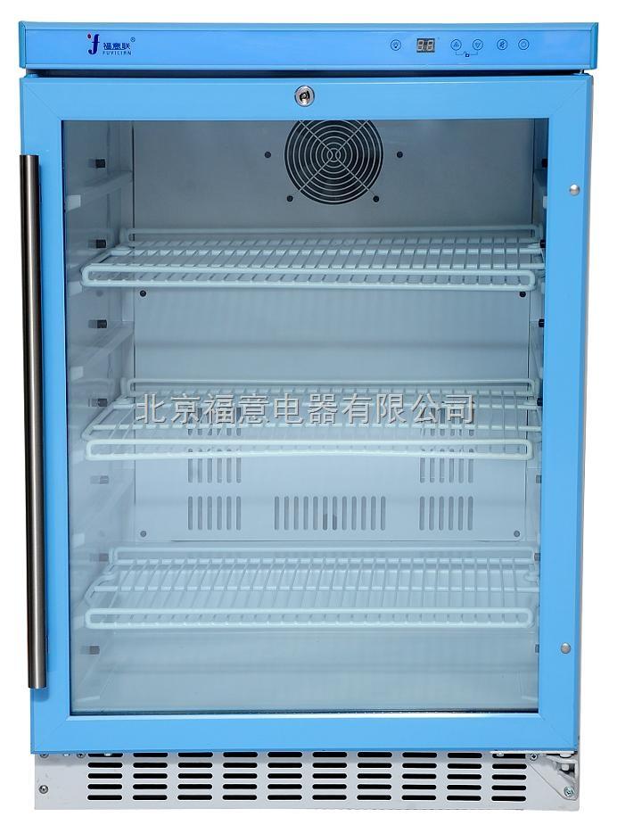 5-7度胶水恒温冰箱