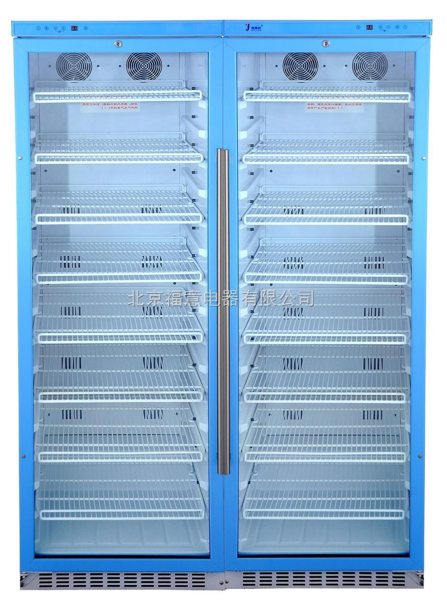 松香焊锡膏低温恒温冰箱