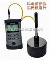 YD-3000A便携式里氏硬度计