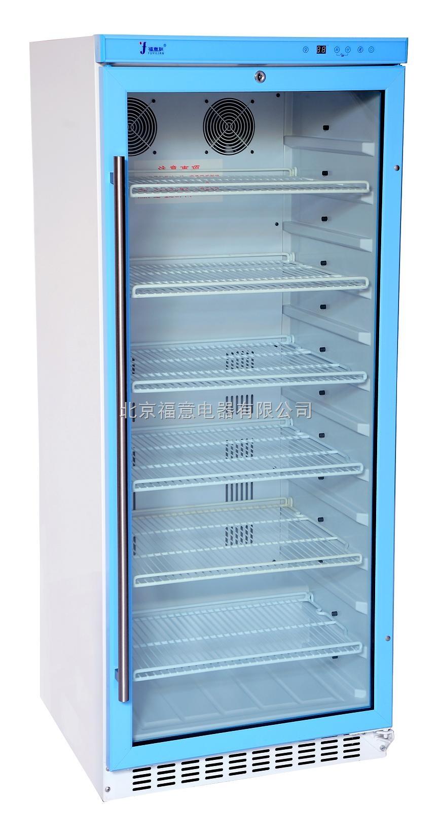 实验室冰箱存放试剂
