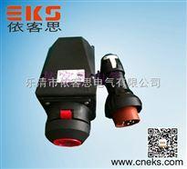 厂家直销 防爆防腐插接装置BZC8050-16/220V BZC8050防爆防腐插接装置