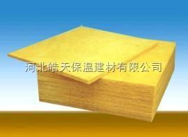 吸音玻璃棉板报价 离心玻璃棉板厂家