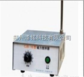 CJB-22不加熱單攪拌磁力攪拌器/磁力攪拌器*