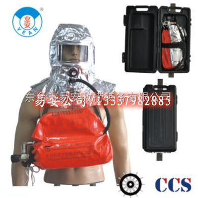 THDF系列EEBD紧急逃生呼吸器装置