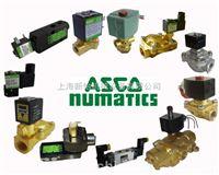 EV8551G453 24VDCASCO EF8316G54 24VDC电磁阀,ASCOEF8344G54 220VAC电磁阀