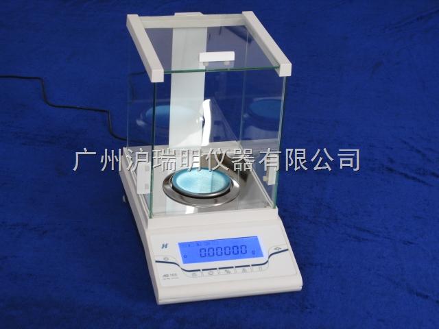 全自动内校电子天平、国产AB105十万分之一电子分析天平