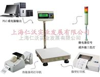 JWE(I)钰恒30KG电子秤带打印功能,不干胶打印功能的电子秤