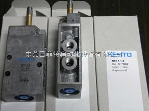 FESTO电磁阀MFH-5/3E-1/4-B