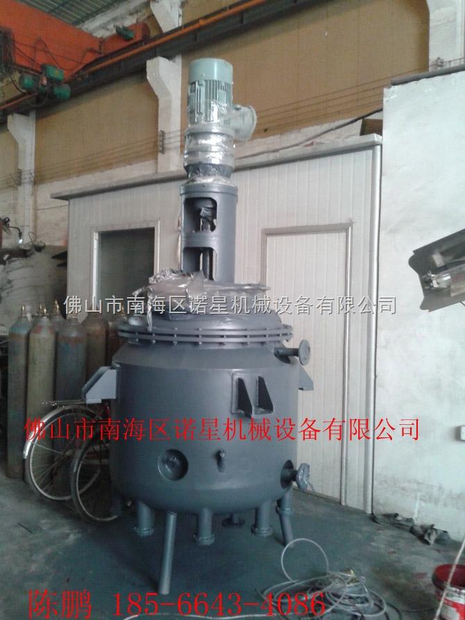 醇酸树脂生产设备 广东脲醛树脂反应釜