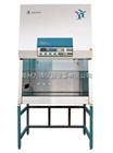 HFsafe-1800B2生物安全柜,生物安全柜厂家