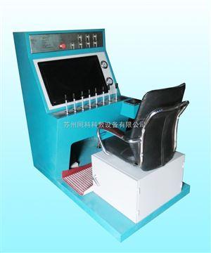 TKMAT-15掘進機智能操作模擬裝置