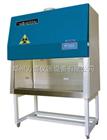 SF-SW-1100/1300生物安全柜,生物安全柜价格
