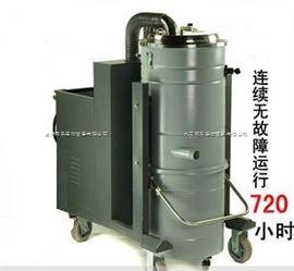 大功率吸塵器工廠用