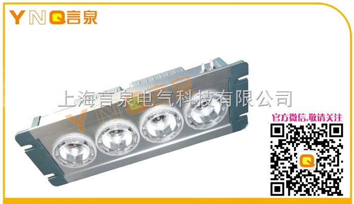 led自弯臂马路灯 供应gld210防水防尘防腐灯,gld210-40g配接线盒led