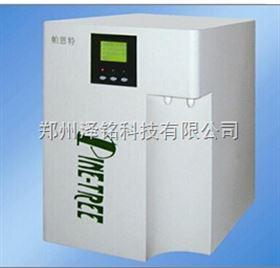 XYG-H痕量分析级超纯水机/药品检验痕量分析级超纯水机
