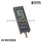 哈纳 HI991002N酸度计