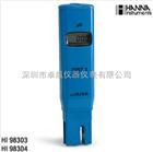 哈纳HI98303笔式电导率仪