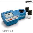 哈纳HI96733氨氮测定仪
