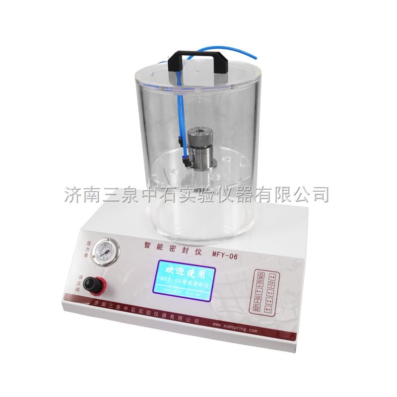 GB10440圆柱形复合罐快速泄露测试原理(空气压力法)
