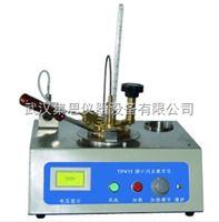 BH10-TP411石油产品闭口闪点测定仪