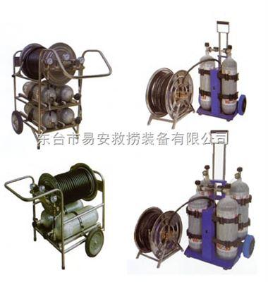 臥式雙瓶推車式長管空氣呼吸器