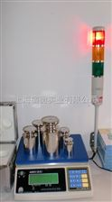 AWH-SA15公斤三色灯报警电子秤,英展上下限15kg报警称