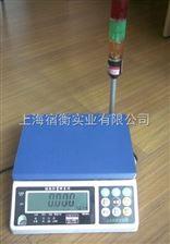 【6公斤报警电子秤】上海6kg报警电子称