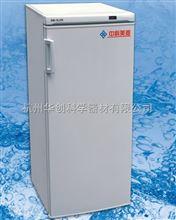 DW-YL270-25℃医用低温箱