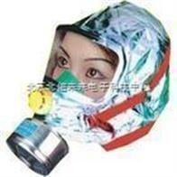 紧急逃生面罩 逃生面罩 逃生保护面罩
