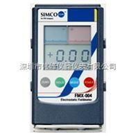 FMX-004靜電測試儀