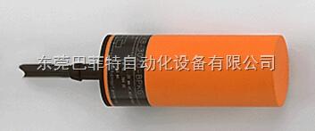 易福门电容式传感器@IFM传感器