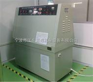LY-UV-A紫外老化试验箱,紫外老化试验箱宁波厂家,宁海紫外老化试验机价格