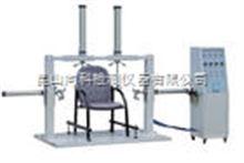XK-2035向科办公椅扶手负载试验机——生产厂家直销