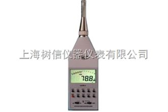 HS5670B型脉冲积分声级计