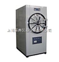 WS-150YDB卧式圆形压力蒸汽灭菌器报价
