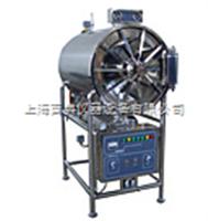 WS-150YDC圆形压力蒸汽灭菌器