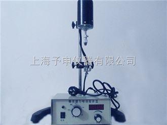 上海茄子视频永久官网儀器JJ-1A-30W數顯電動攪拌器