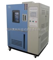 高低温交变湿热试验箱低价销售