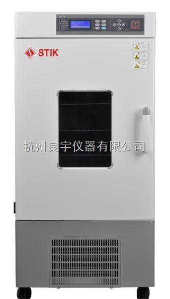 低温生化培养箱图片