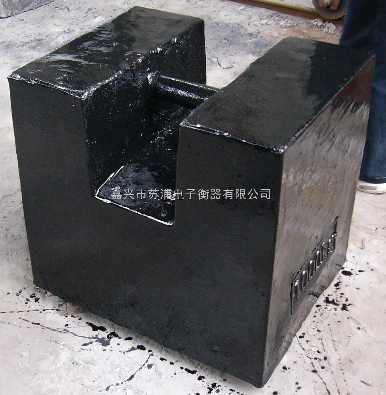 供应锁型砝码 铸铁砝码1000kg